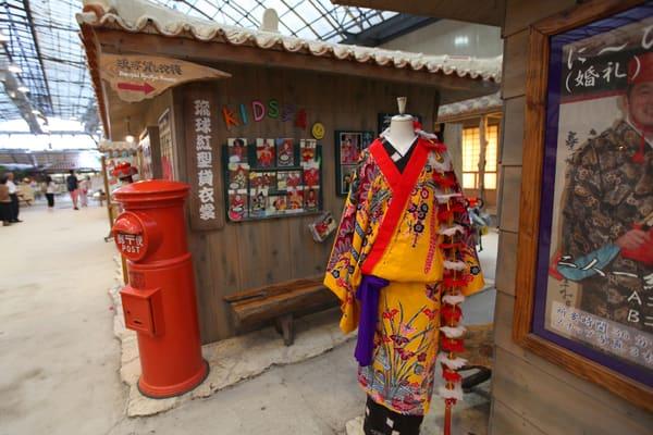 琉球貸衣装