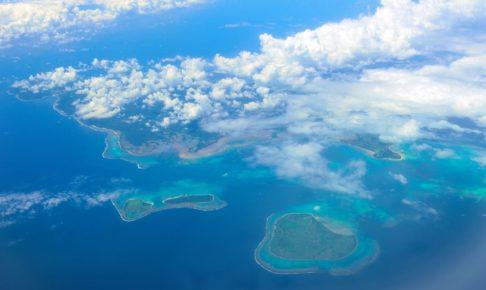 上空から見る島々
