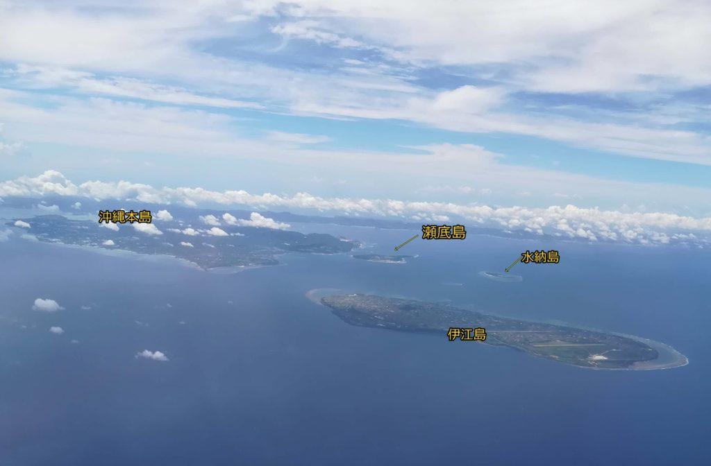 上空から見る沖縄本島と島々