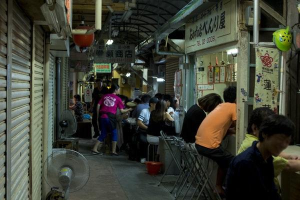 栄町市場の雰囲気