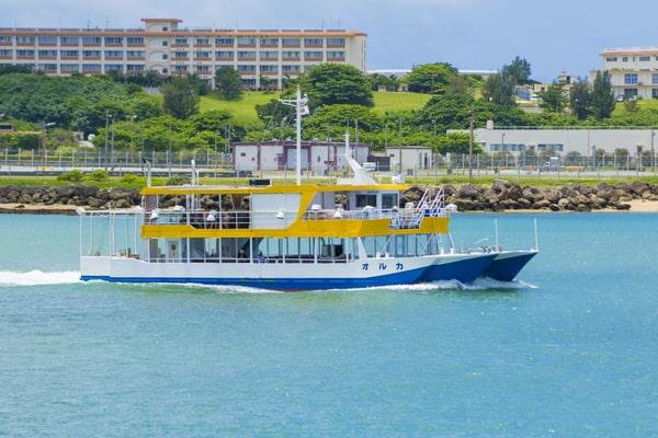 水中観光船オルカ