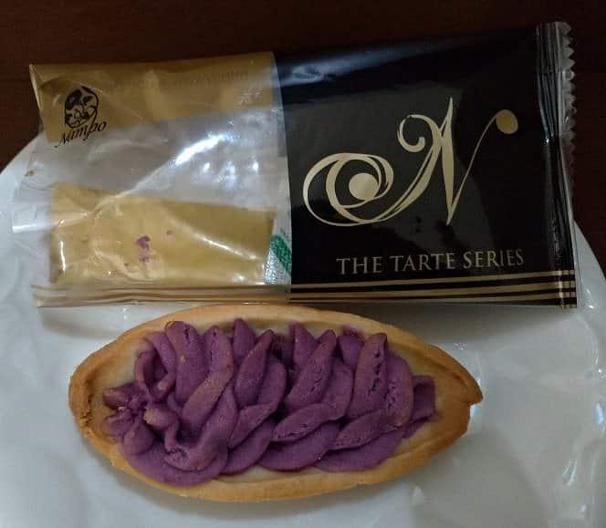 ナンポーのパッケージとタルト